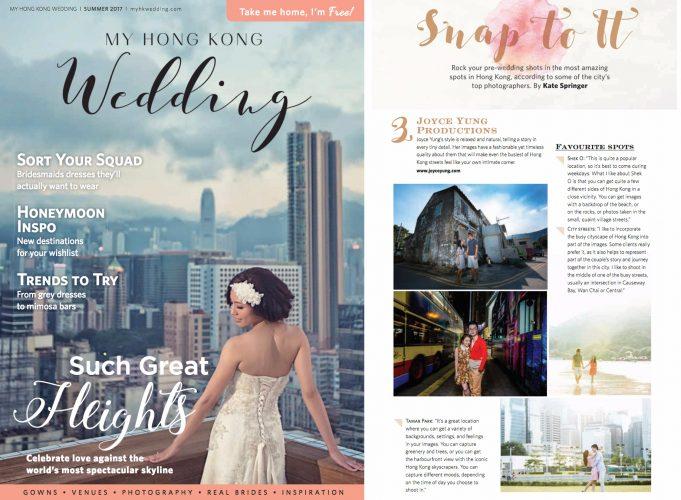 HK Wedding Magazine Summer 2017 Issue